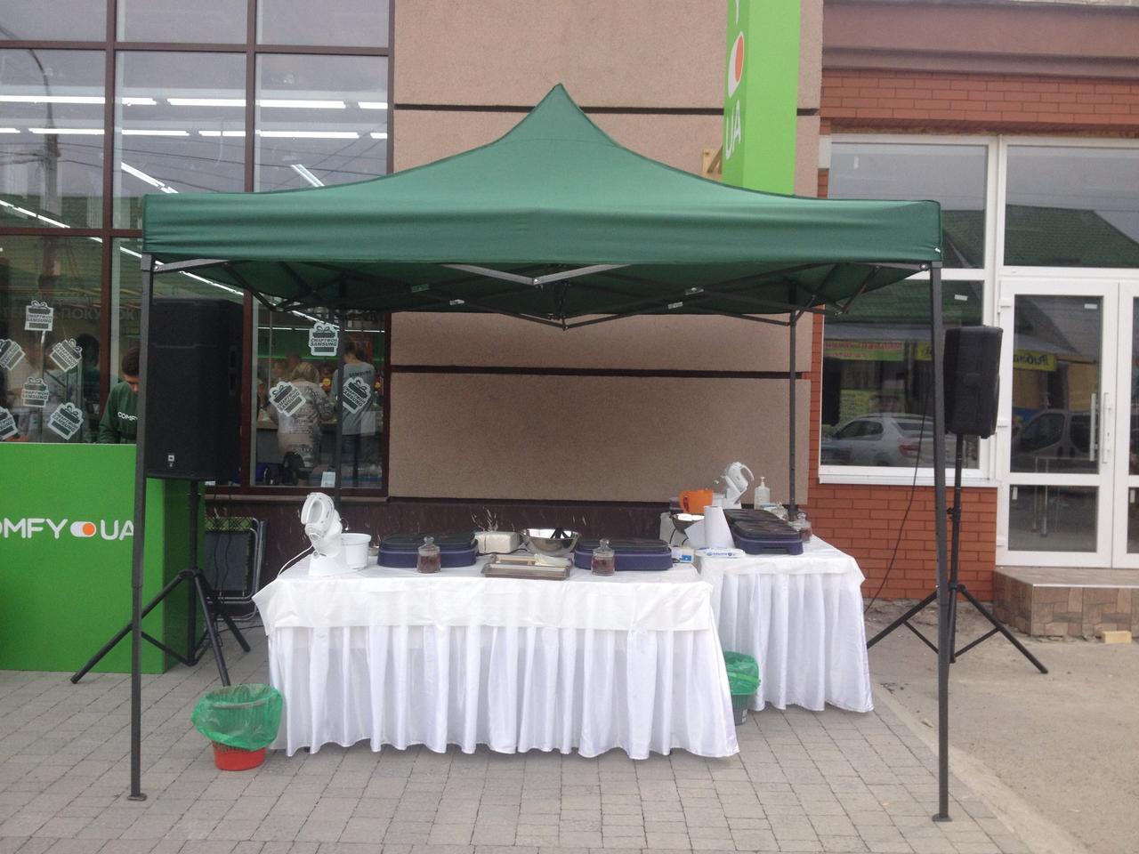 Купить шатер для торговли - Раздвижная палатка торговая 3х3