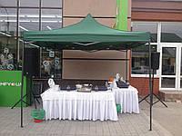 Купить шатер для торговли - Раздвижная палатка торговая 3х3, фото 1