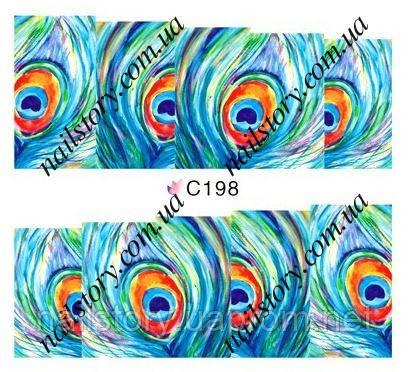 Водные наклейки для ногтей C198