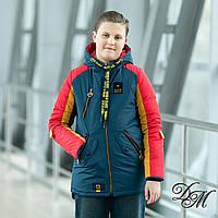 """Куртка-жилет для мальчика """"Стенд"""""""