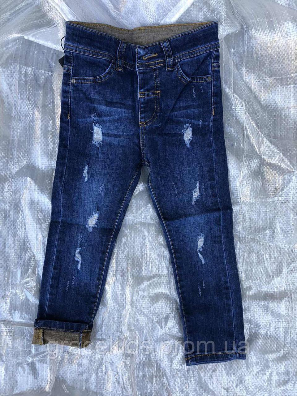 Дитячі турецькі джинси для хлопчиків Cool Finish,розм 3-8 років