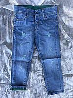 Детские весенние турецкие джинсы с цветным отворотом,разм3-8 лет
