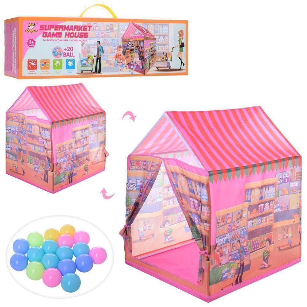 Палатка магазин 5788 с шариками - детский игровой шатер, домик, супермаркет