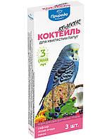 """Колосок """"Коктейль для хвилястих папуг"""" (сафлор, лісова ягода, кокос) 90г, Природа™"""