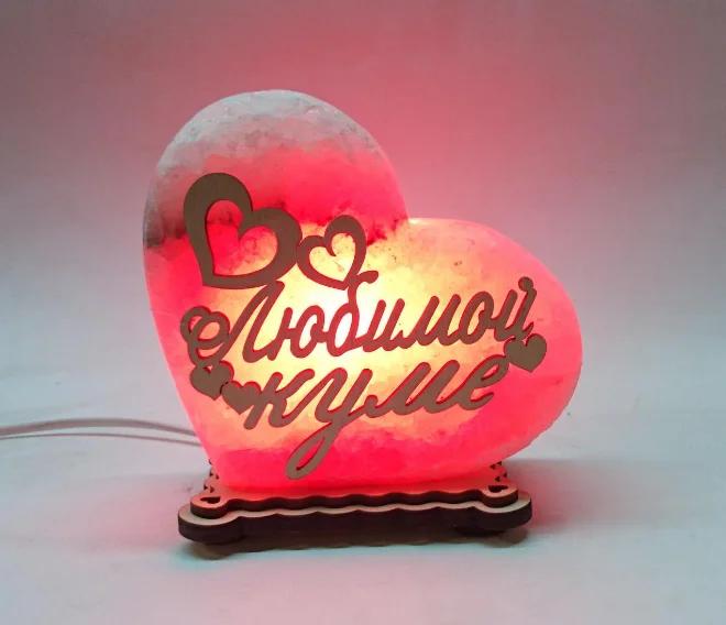 Соляной светильник Сердце маленькое Любимой куме