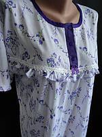 Женские ночные рубашки с коротким рукавом. , фото 1