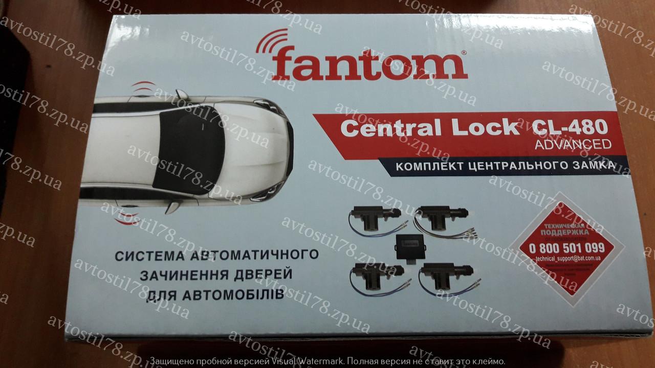 Центральный замок комплект FANTOM CL-480
