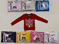 Кофта для девочек 110-134