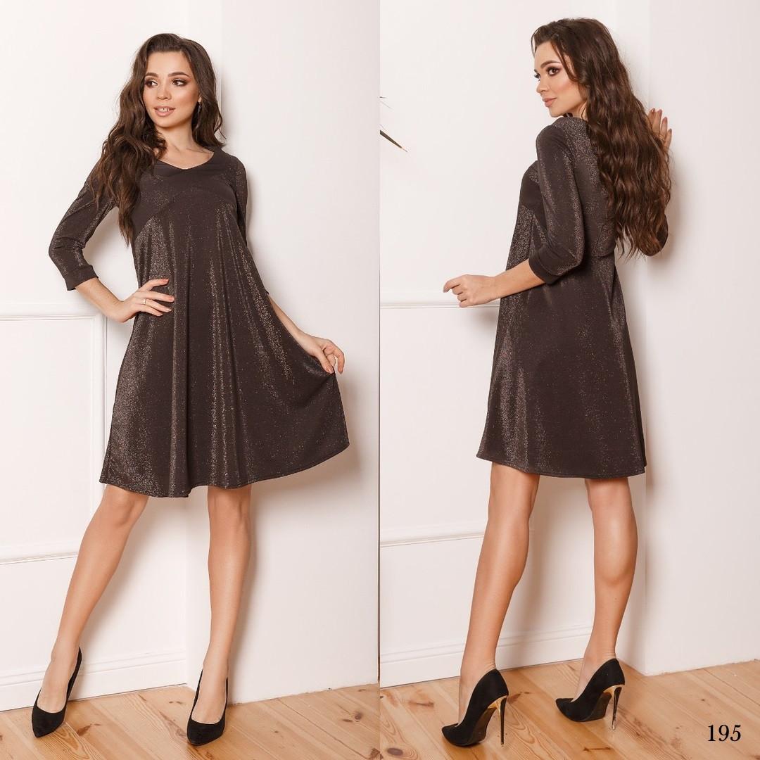 Платье свободного кроя рукав три четверти люрекс 42-44,44-46