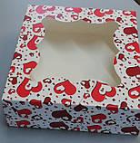 """Коробка для пряников с окошком """"Сердце"""" 260х260х90, фото 3"""