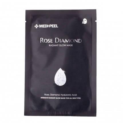 Зволожуюча маска для сяйва шкіри MEDI-PEEL Diamond Rose Radiant Glow Mask, фото 2