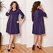 Платье нарядное свободного кроя рукав три четверти люрекс 48-50,52-54,56-58, фото 3