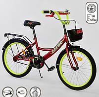"""Велосипед 20"""" дюймов 2-х колёсный G-20382 CORSO, салатовый, фото 1"""