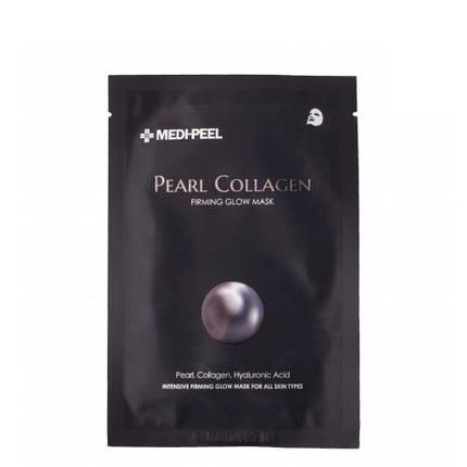 Розгладжуюча маска з перлами і колагеном Medi-peel Pearl Collagen Firming Glow Mask, фото 2