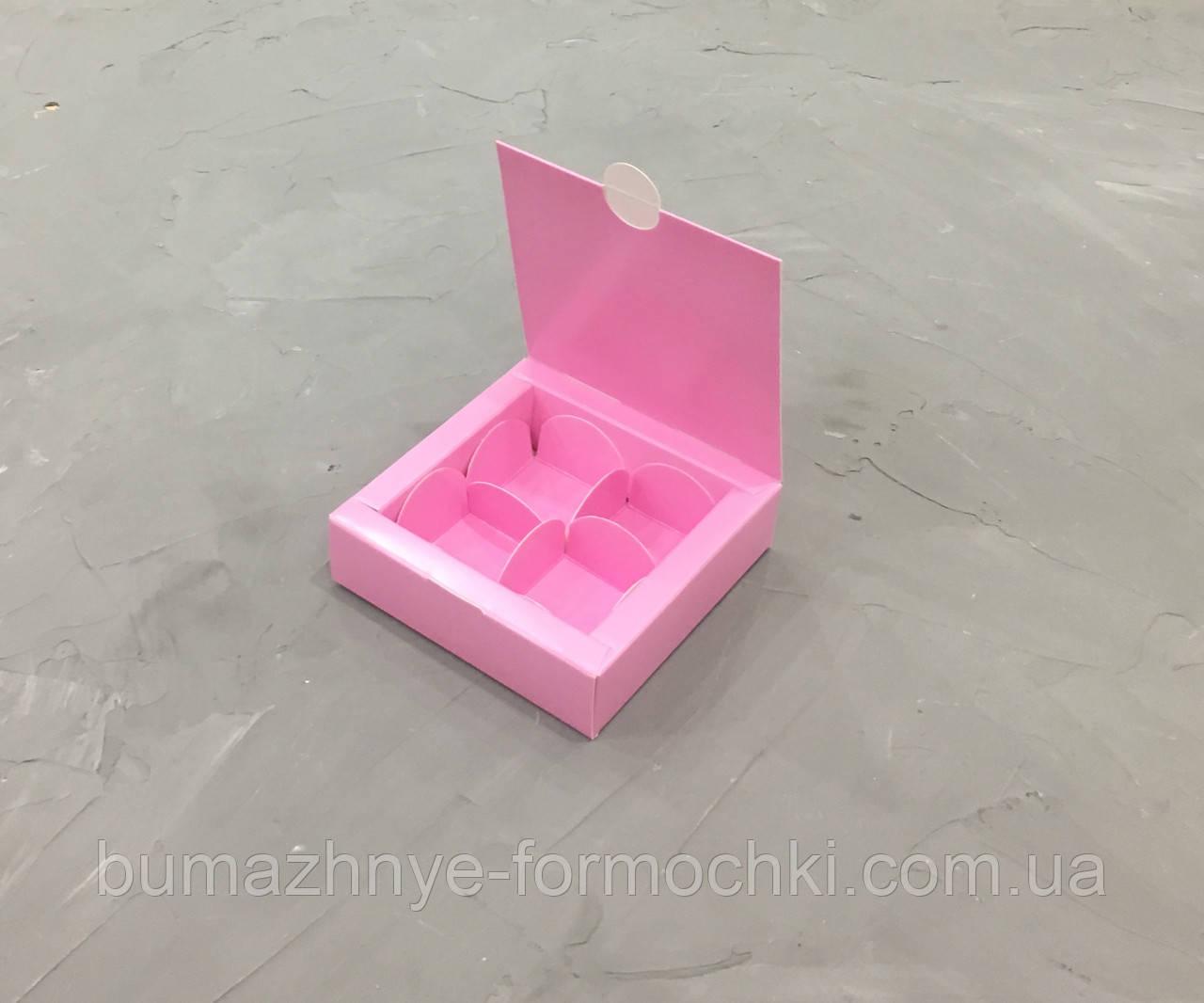 Розовая коробка на 4 конфеты, 112х112х30 мм