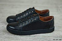 Мужские кожаные кроссовкикеды Ecco