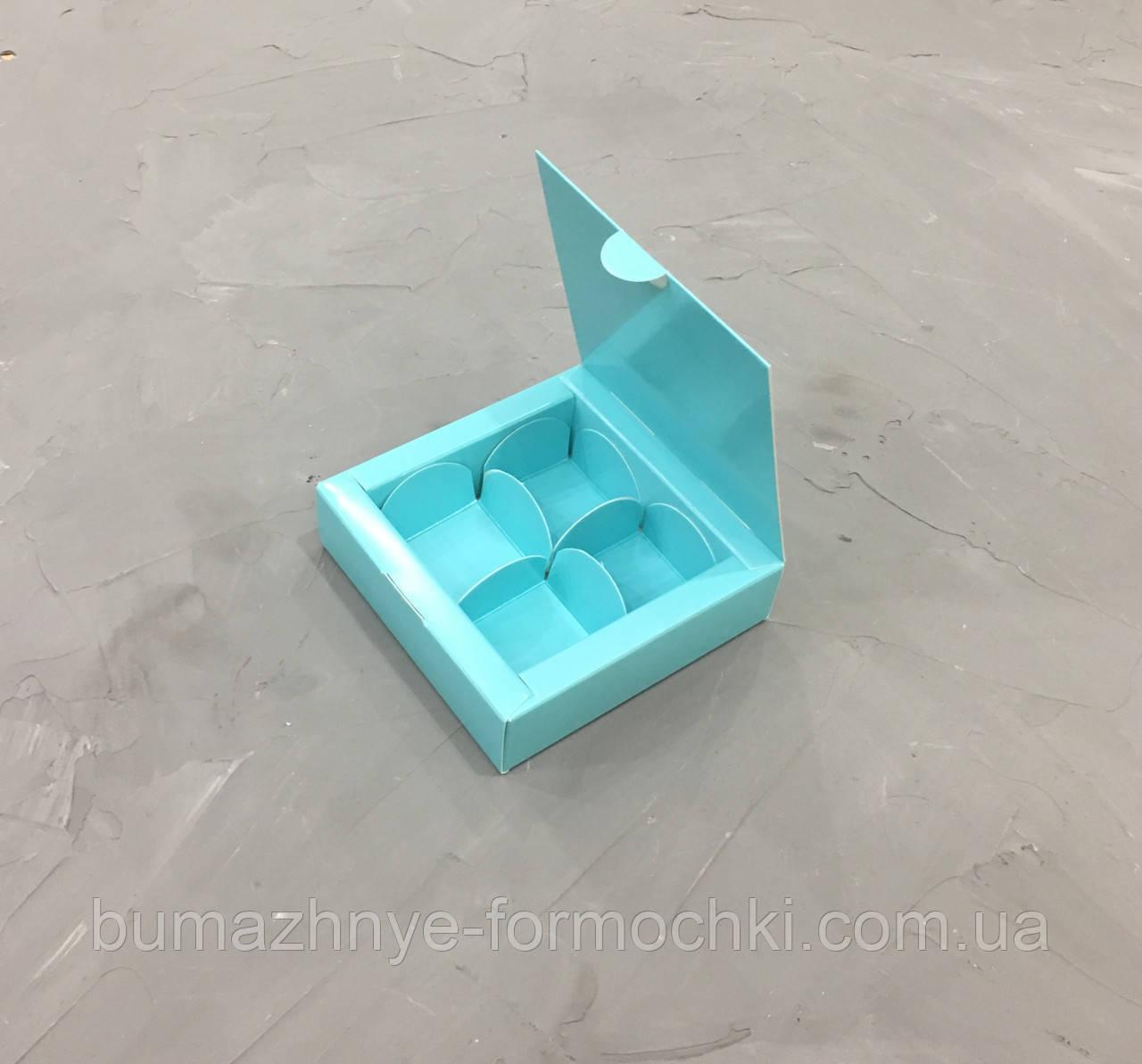 Бирюзовая коробка на 4 конфеты, 112х112х30 мм