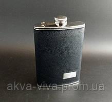 Фляга карманная ПФЛ-02