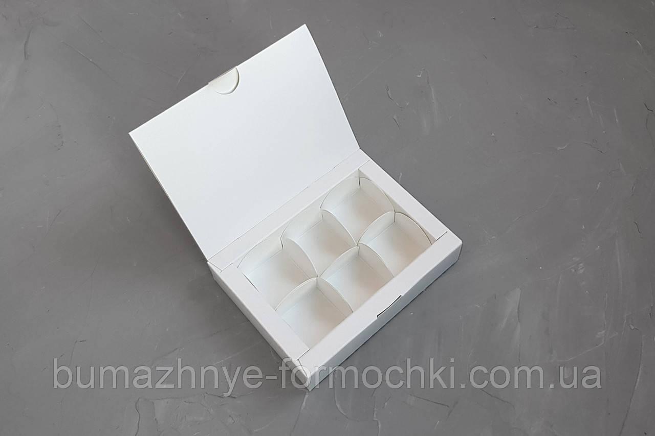 Коробка на 6 конфет, белая, 110х145х30 мм