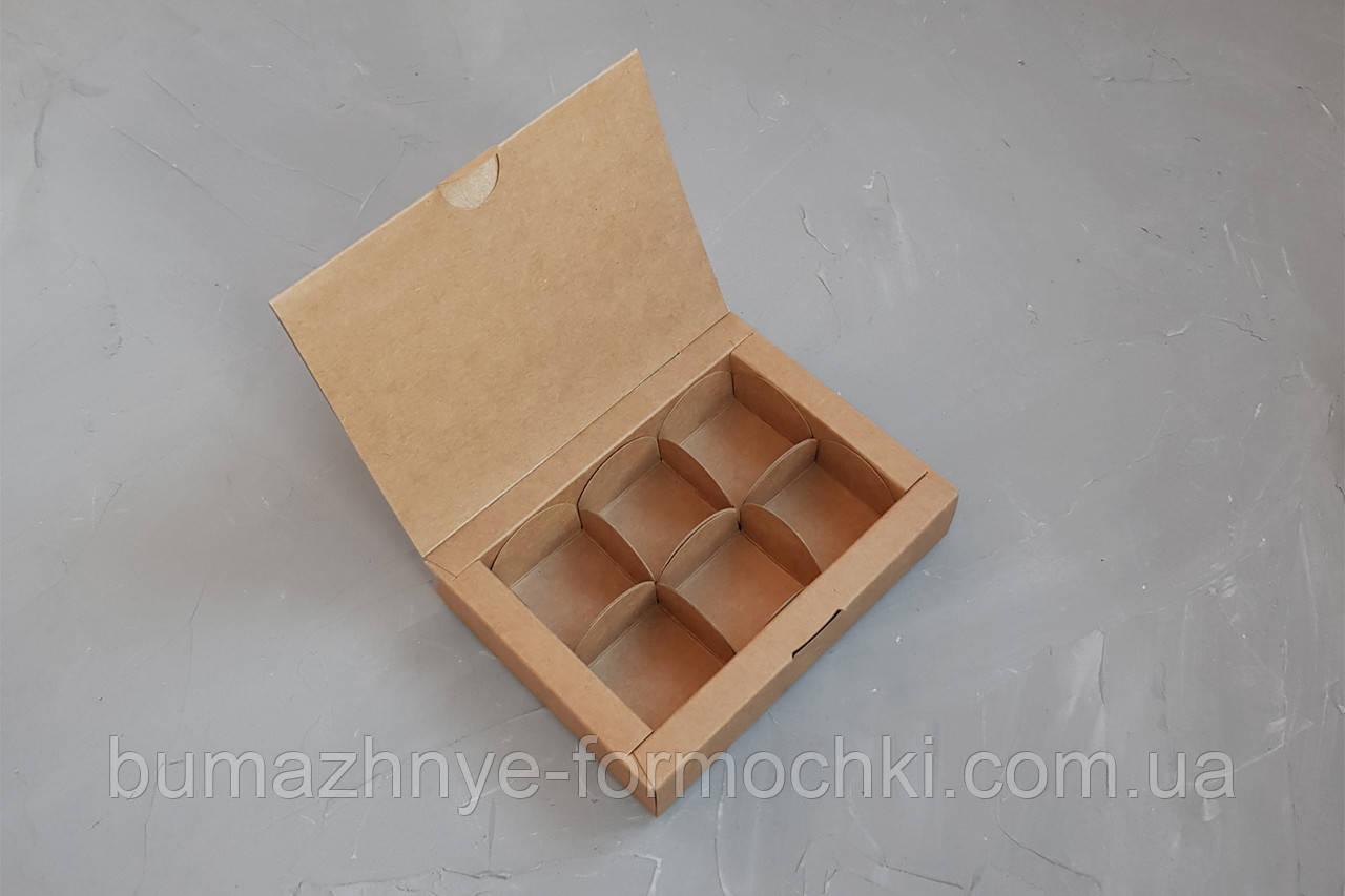 Коробка на 6 конфет, крафт, 110х145х30 мм