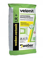 Vetonit LR+ Шпаклівка фінішна полімерна, 20 кг.