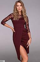 Красивое платье женское