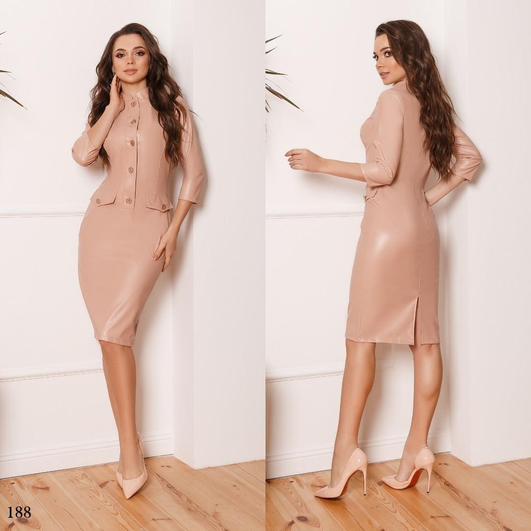 Платье приталённое экокожа 42-44,44-46