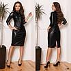 Платье приталённое экокожа 42-44,44-46, фото 2