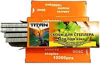 Скобы для подвязки Титан 10000 шт