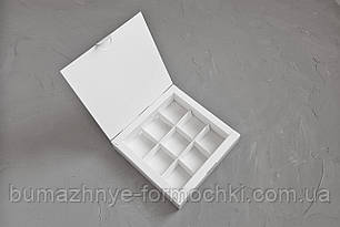 Коробка для 9-ти конфет,  белая, 153*153*30