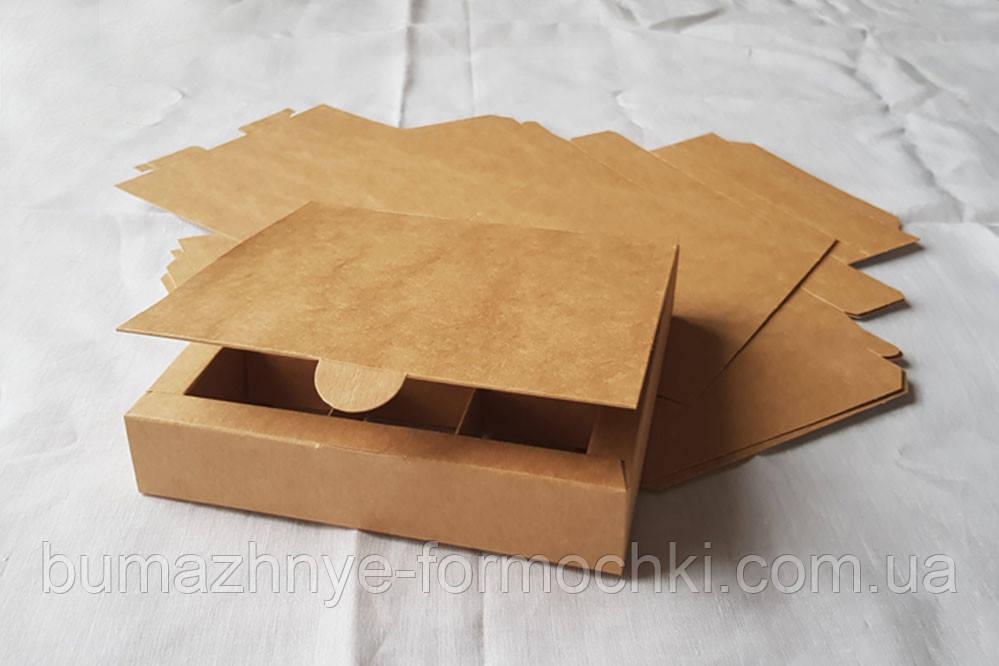 Коробка для конфет, 9 шт,  крафт, 153*153*30