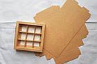 Коробка для конфет, 9 шт,  крафт, 153*153*30, фото 2
