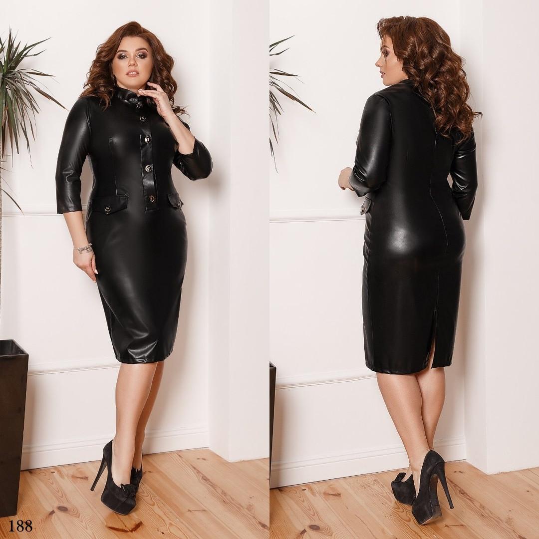 Платье деловое приталённое экокожа 48-50,52-54,56-58