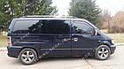 Рейлинги на крышу Mercedes Vito W638 1996-2003,серый металлик, фото 4