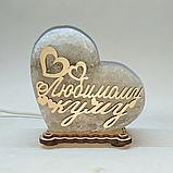 Соляной светильник Сердце маленькое Любимому куму, фото 2