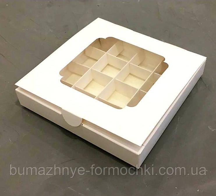 Коробка на 16 конфет с окошком, белого цвета. 185х185х30
