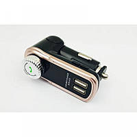 Bluetooth FM-модулятор  MB-670 (Rose Gold)