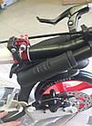 Двухколесный складной самокат с дисковым тормозом Scale Sport D-MAX 230, фото 8
