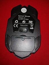 Комплект клавиатура и мышка HK-6500 + подарок, фото 2