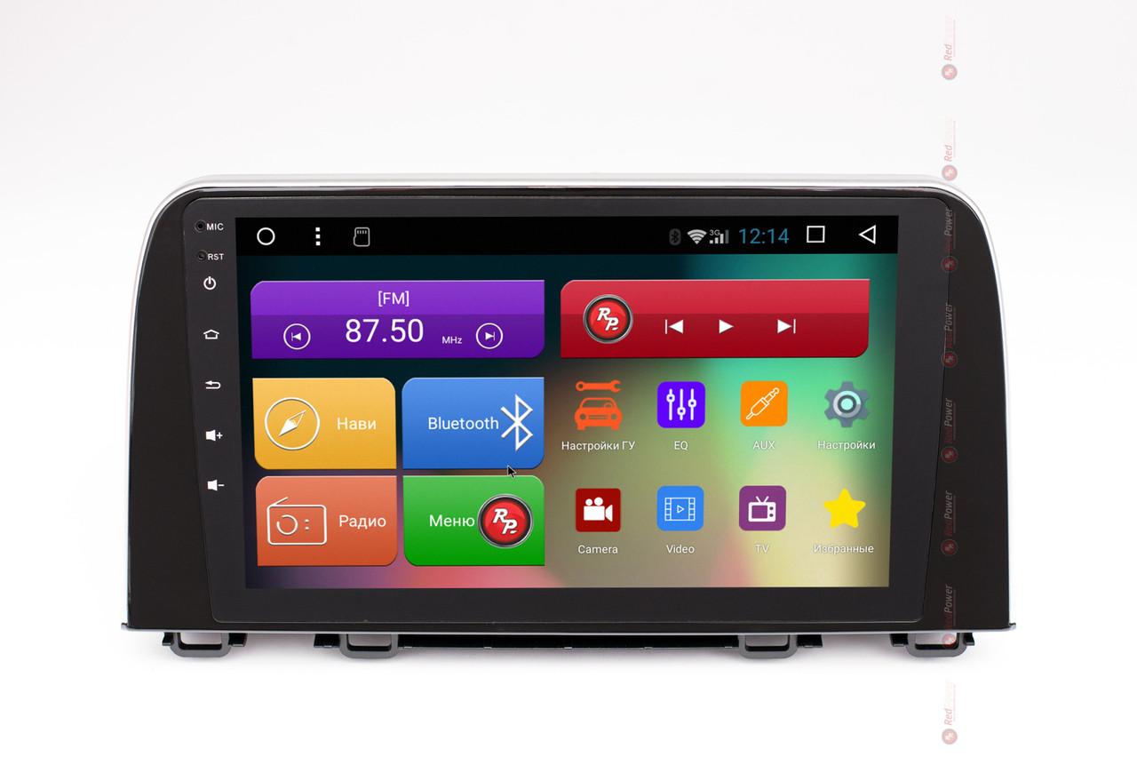 Штатная автомагнитола Redpower RP51160R IPS DSP для Honda CRV 2017+ на Android 7.1.1 (Nougat)