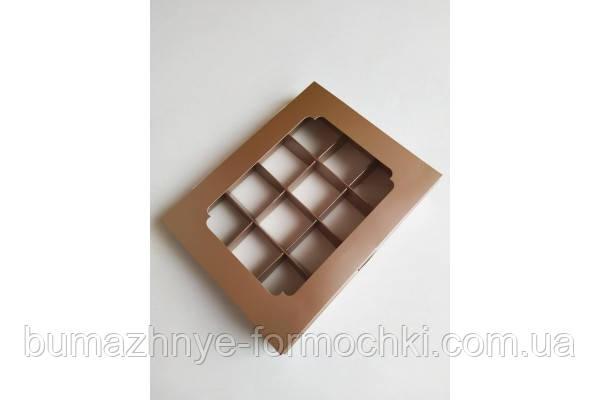 Коробка на 12 конфет с окошком, коричневый металлик, 200х156х30 мм