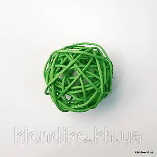 Шарик из ротанга, 5 см, Цвет: Зелёный