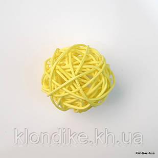 Шарик из ротанга, 5 см, Цвет: Жёлтый