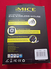 Беспроводная мышка IMICE E-1900, фото 3