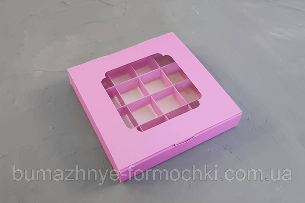 Коробка с окошком на 16 конфет, розового цвета 185*185*30