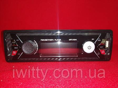 Автомагнитола MP3-4044 BT, фото 2