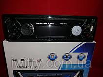 Автомагнитола MP3-4044 BT, фото 3