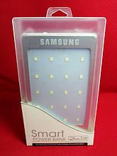 Smart Power Bank Samsung Silver на солнечной батарее (+фонарь)