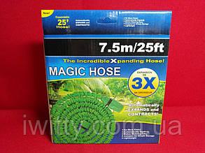 Шланг MAGIC HOSE 7.5 м