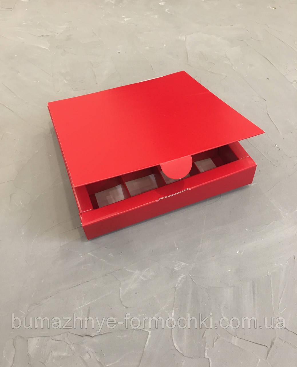 Подарочная коробка на 16-ть конфет, красная